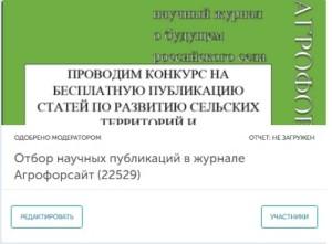 Нов 06062019